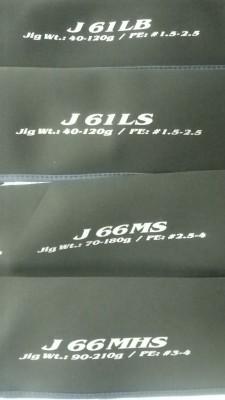 IMGP0793